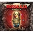 Vor einiger Zeit haben wir hier im biotechpunk ein Review zum aktuellen Russkaja Album Russian Voodoo geschrieben, daraufhin wurden wir angefragt ob wir nicht Lust hätten ein kleines Interview mit […]
