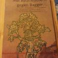 Mit Baumhäusern gegen Bagger Geschichten vom Widerstand im rheinischen Braunkohlerevier Ein großes Thema der Letzte Monate wahr der Feinstaub ! Warum bringt mich das auf dieses Buch ? Ganz einfach, […]